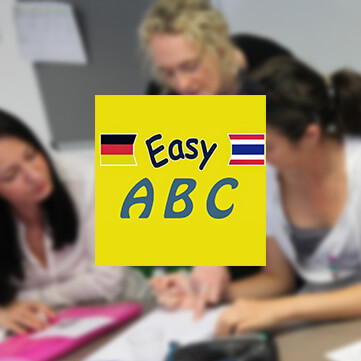 Easy ABC Language Centre